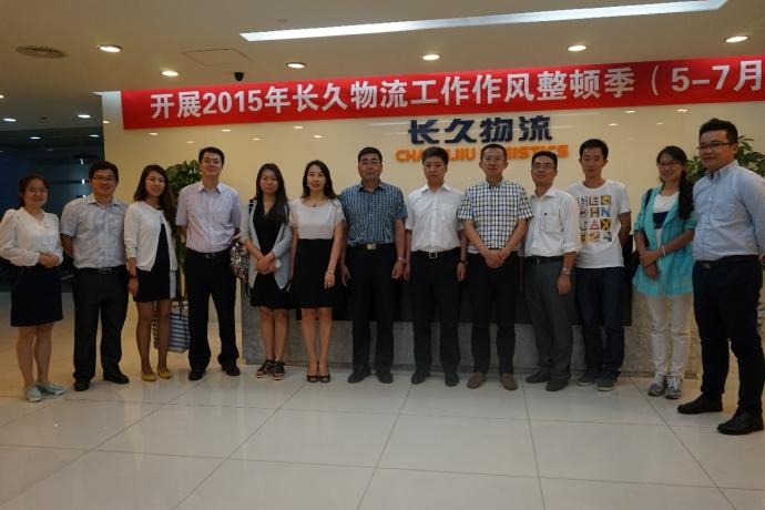 项目调研组在北京长久物流有限公司调研