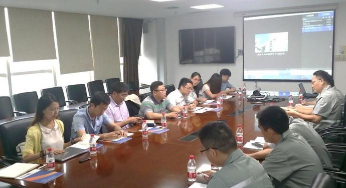 汽车物流项目庆长安民生物流股份有限公司考察