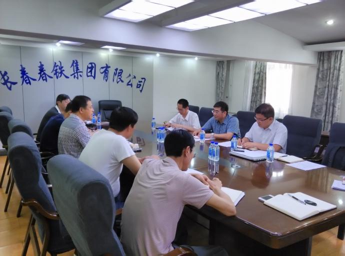 我院与沈阳铁道长春春铁集团有限公司签订《长春春铁城市配送中心商业策划报告》项目并完成调研工作