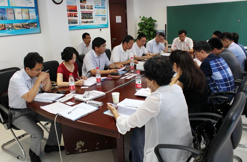"""中国城市科学研究会数字城市专业委员会""""智慧物流学组""""筹备会"""