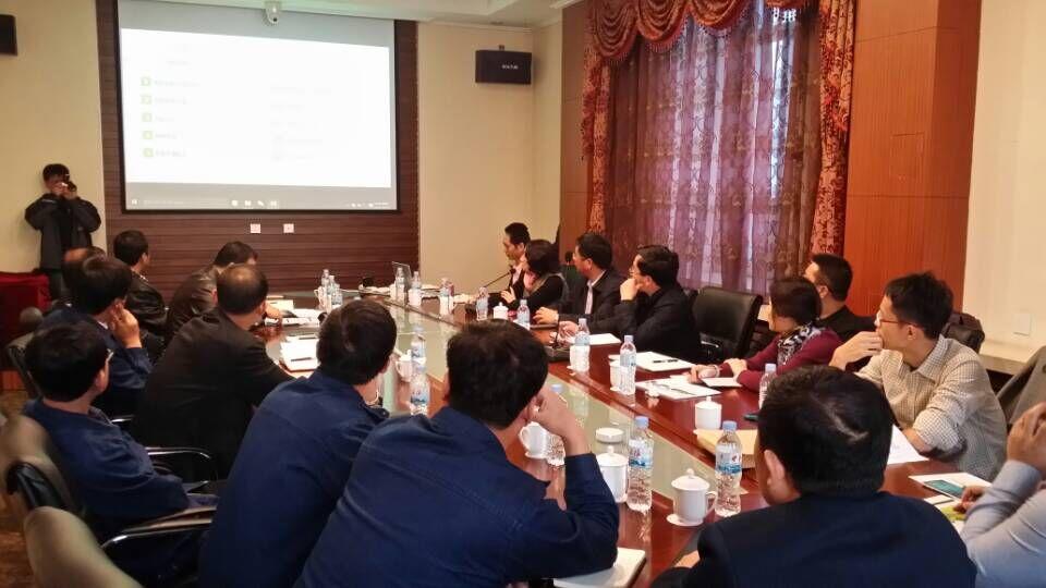 中物协北京物流工程设计院长春春铁城市配送中心商业策划初步方案汇报成功