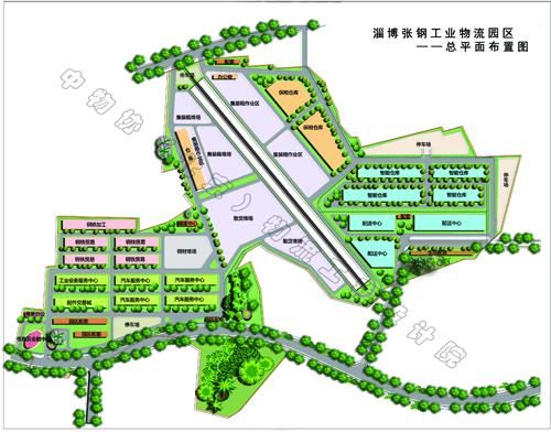 淄博张钢工业物流园区总平图物流规划设计