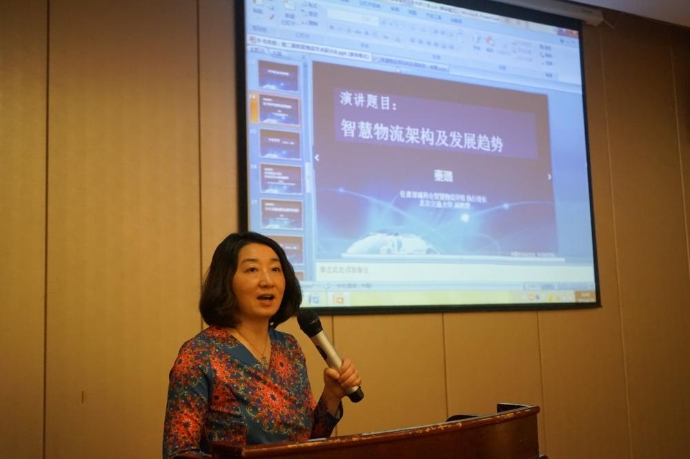 中物协(北京)物流工程设计院副院长秦璐讲解智慧物流架构