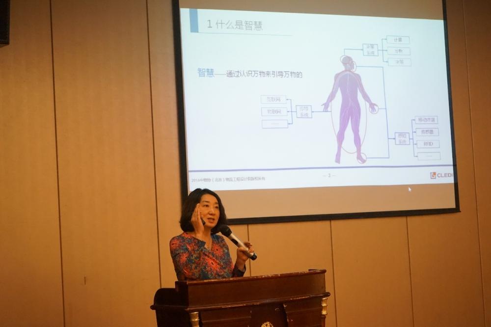 中物协(北京)物流工程设计院副院长秦璐解读智慧物流