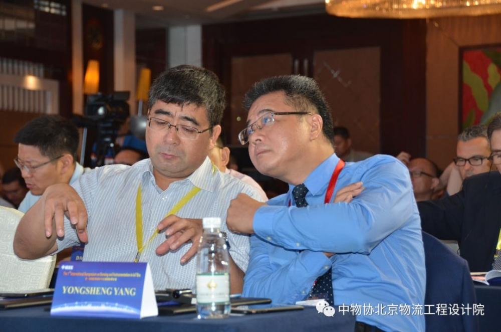 2018物联网感知与仪器国际研讨会顺利召开