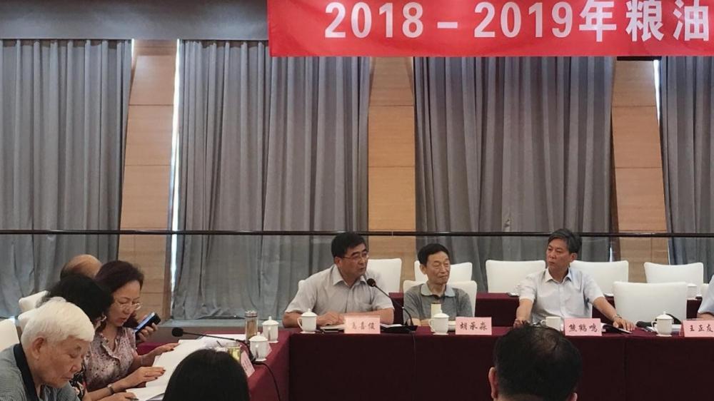2018-2019年糧油科學技術學科發展研討會