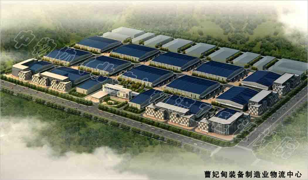 曹妃甸装备制造业物流中心