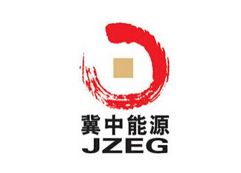 """冀中能源峰峰集团物流产业""""十二五""""发展规划"""