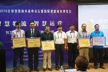 首届智慧物流论坛在沪圆满落幕,500亿基金助力产业发展