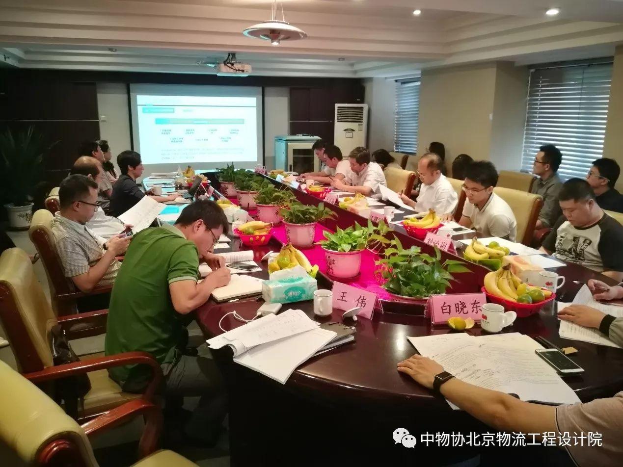 本院新闻 | 国家电网仓储物资账实不符问题整治研究评审会圆