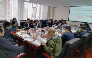 中物协《太原国际汽车贸易城建设项目可行性研究报告》获高度评价