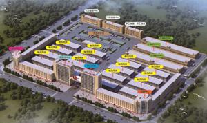 蒙城廣運現代物流園區 項目推介與招商運營案例