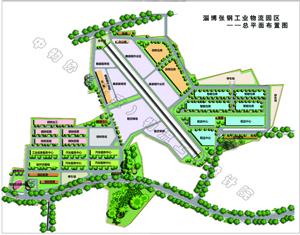 淄博张钢物流园区商业策划及可研报告