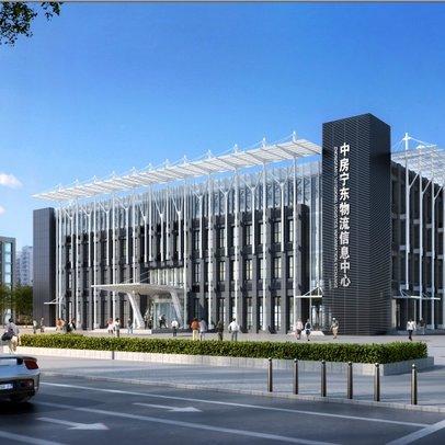宁东能源化工基地物流总体规划