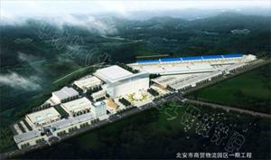 北安市商贸物流园发展规划、控制性详细规划