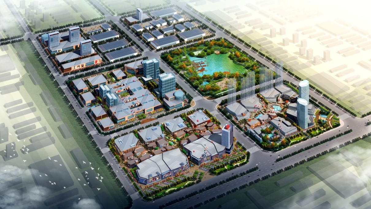 新兴国际商贸物流园区规划
