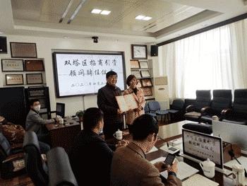 朝阳市双塔区智慧物流园区项目汇报成功